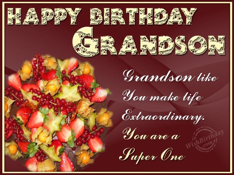Great Grandson Happy Birthday Like You Make Life Extraordinary