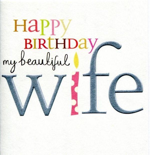happy birthday my beautiful wife