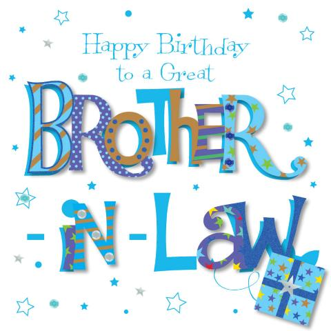 Happy Birthday Wishes For Brother In Law Gif Birthday glitter for